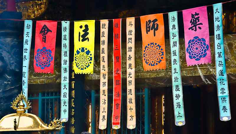 12-chinese-signs-hanging