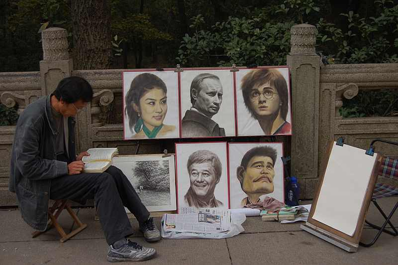 10-chinese-man-and-his-paintings